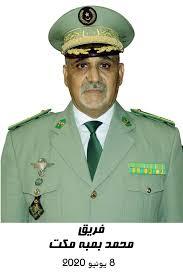 الفريق محمد ولد مكت / القائد العام للجيوش الوطنية