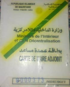 البطاقة المهنية للعمدة / إسلكو بن أحمد بن التشيت
