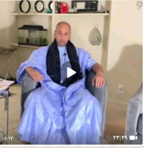 """الشاب محمد الأمين ولد بوعمامه / المقرب اجتماعيا من الرئيس """" عزيز """""""