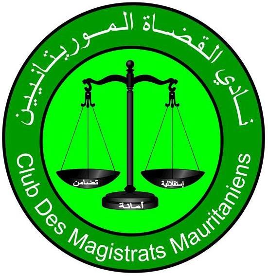 شعار نادى القضاة