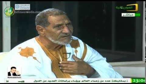 المرحوم : أحمد محفوظ ولد ابات