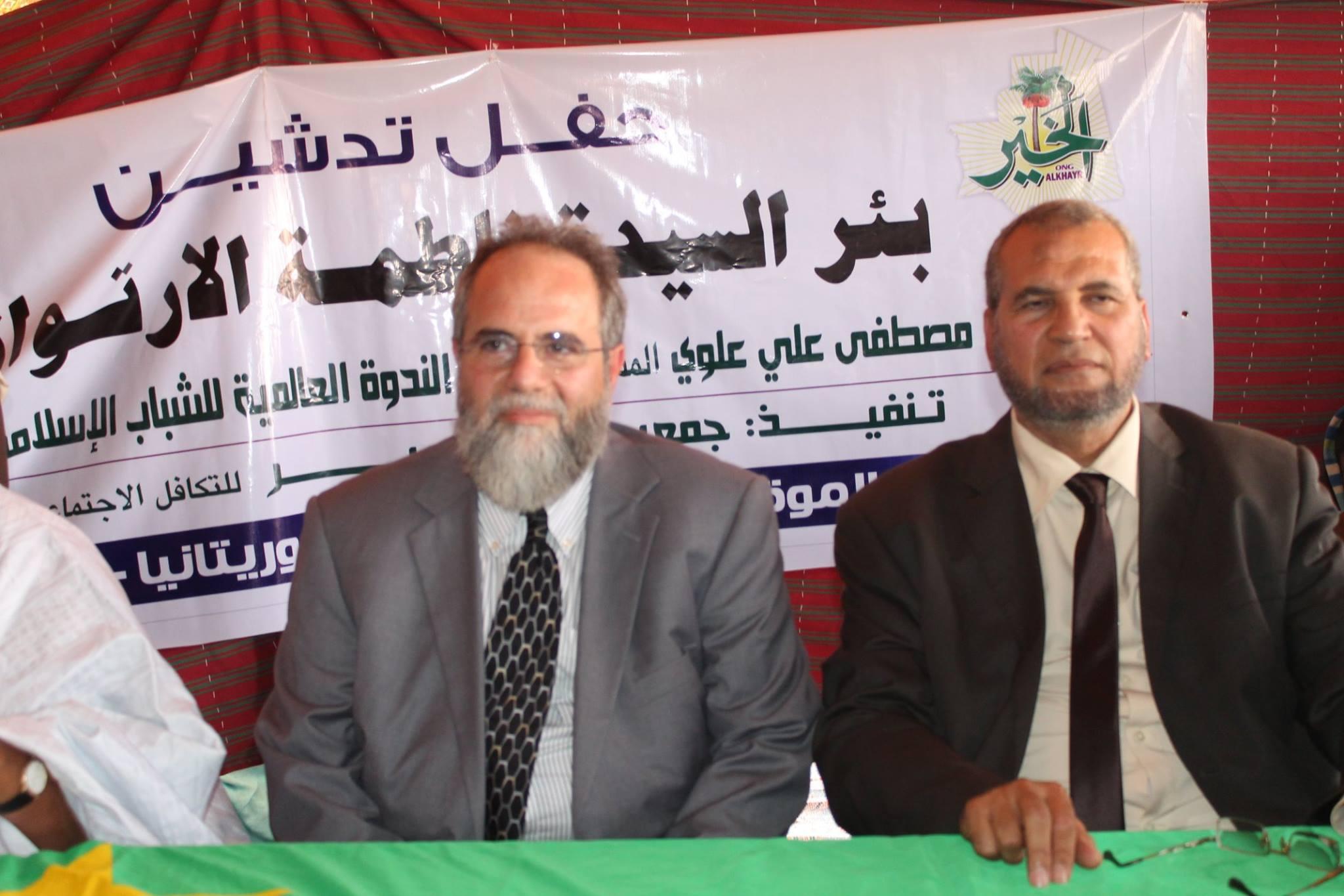 المحاضر مصطفى علي علوي (يسار الصورة) و الدكتور محمد أحمد النجار (يمين الصور )