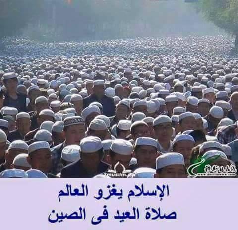 مسلمى الصين وهم يصلون صلاة عيد الفطر