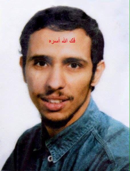 المهندس : محمدو ولد صلاحى