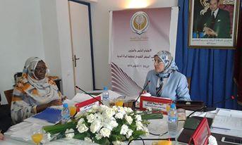 الوزيرة : فاطمة حبيب رفقة نظيرتها المغربية الوزيرة : بسيمة الحقانى
