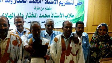 الأستاذ : محمد المختار ولد الهادى بين طلابه لحظة تكريمه