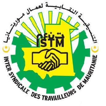 شعار التنسيقية النقابية لعمال موريتانيا