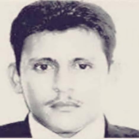 الأستاذ : محمد الأمين عبد الله