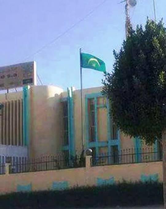 إذاعة موريتانيا وهي تنكس العلم الوطني