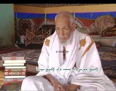 الخليفة العام لأسرة آل الشيخ سيديا  ـ رحمه الله تعالى ـ