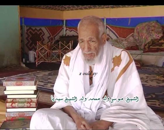 الخليفة العام لأسرة آل الشيخ سيديا
