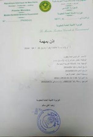 وثيقة صادرة عن الوزيرة الأمينة العامة للحكومة