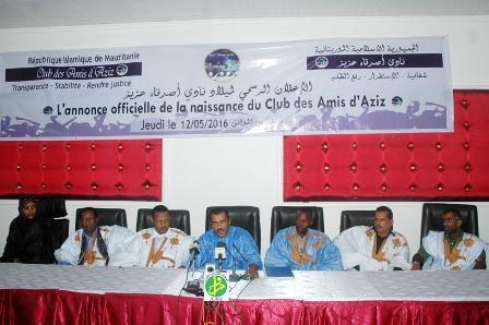 عبد الفتاح ولد الحسين  / رئيس نادي اصدقاء الرئيس عزيز