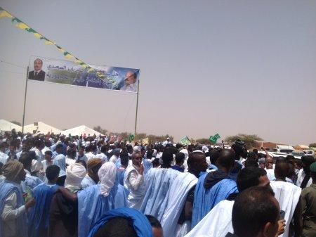 صورة من واجهة الحشد الكبير من طلاب ومريدي الشيخ علي الرضا