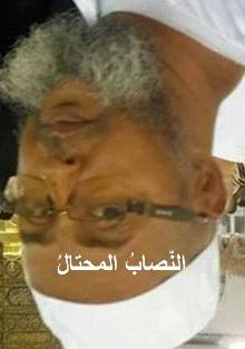 """المجرم النصاب المحتال النذل  غيرُ """" الفاضل ولد سيدي محمد القرشي """""""