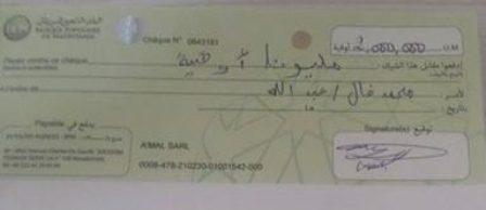 صورة من الشك الذي عرض المدوض لجائزة لمن يأتيه برأس ولد امخيطير