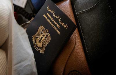 صورة من جواز السفر الجديد