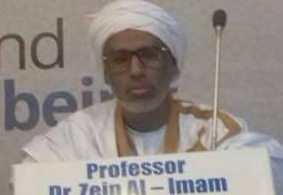 الدكتور الفقيه الشيخ ولد الزين ولد الامام