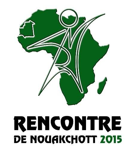 شعار ملتقى الشباب الإفريقي