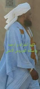 المرحوم عبد الله بن محمدن  رحمه الله تعالى
