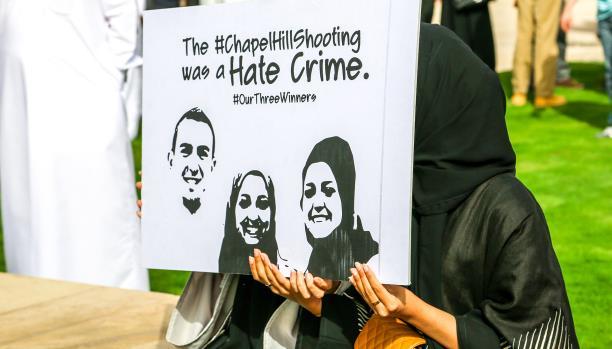 جريمة شابيل هيل كانت الأبشع (العربي الجديد)