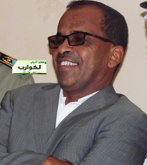 نتيجة بحث الصور : عيسى ولد محمد طلحة المدير السابق لشركة صونادير