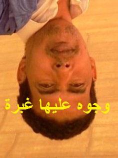 المحامى الفاشل الجاهل الجهل المرّكب / أسويد أحمد ولد بوبالي