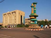 العاصمة البوركينابي