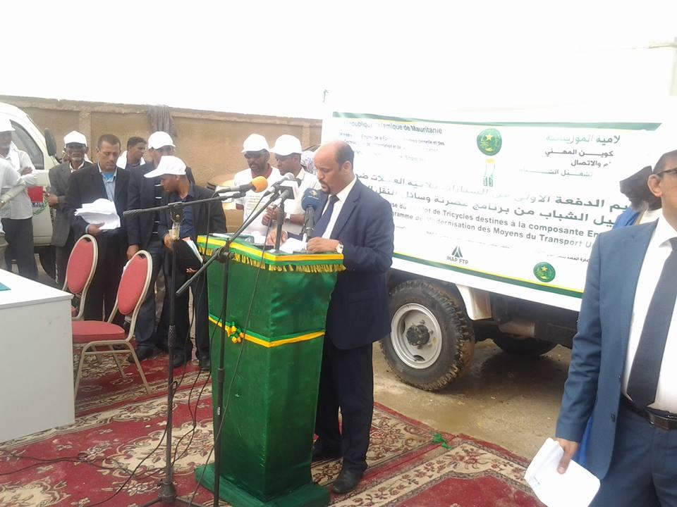 المدير العام للوكالة الوطنية لترقية تشغيل الشباب  الدكتور : بيت الله أحمد لسود