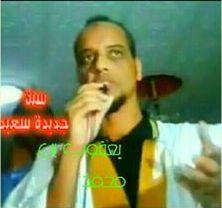 الاستاذ يعقوب بن محمد بن أبي مدين