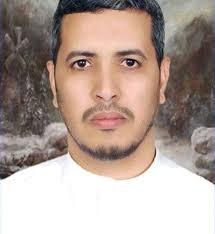 الاستاذ الدكتور المستشار بالوزارة الاولى أحمد سالم بن ما يأبى