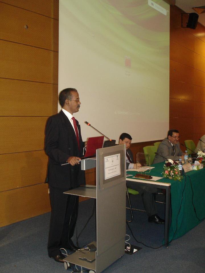 الدكتور الشاعر الباحث : ناجي محمد الإمام