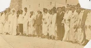 المدعون لأول مؤتمر لعلماء موريتانيا المنعقد في انواكشوط عام 1961