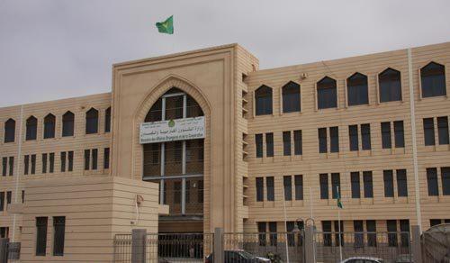 وزارة الخارجية الموريتانية