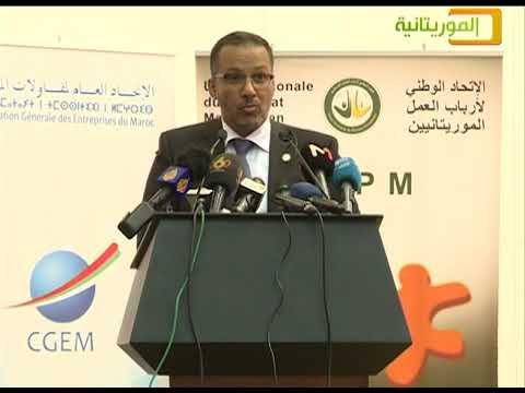 رئيس اتحاد أرباب العمل الموريتاني / محمد زين العابدين
