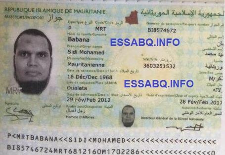 جواز سفر منتهي الصلاحية ضبط بحوزته