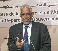 الاستاذ ابراهيم  ولد ابراهيم / وزير العدل الموريتاني السابق