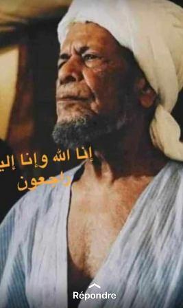 الإمام الرباني الصمداني / عبدالله ولد الرباني