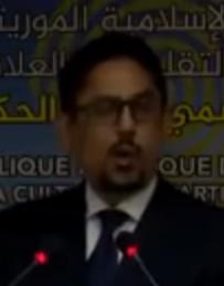 وزير الشؤم و النحس / محمد الأمين ولد الشيخ