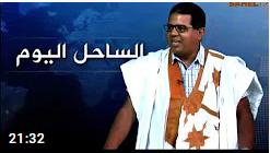 السيد المختار ولد الشين  / الفاعل السياسي و الخبير في العلاقات الموريتانية الأمريكية