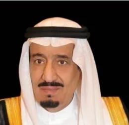 خادم الحرمين الشريفين الملك  سلمان بن عبدالعزيز ـ حفظه الله و رعاه ـ