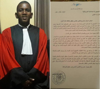 القاضى هارون ولد إديقبي  / رئيس محكمة ولاية انواكشوط الجنوبية