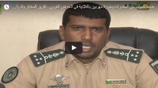 الرائد : سيدي ولد جدّو قائد طتيبة الدرك بالحوض الغربي