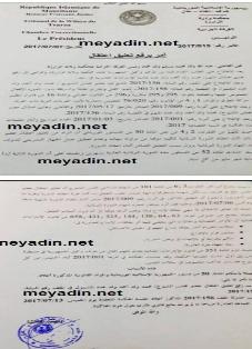 قرار الغرفة الجزائية بمحكمة ولاية اترارزة في حق الشيخ ولد غدة