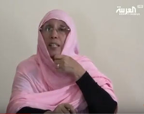 الناشطة الحقوقية / أمنة منت المختار