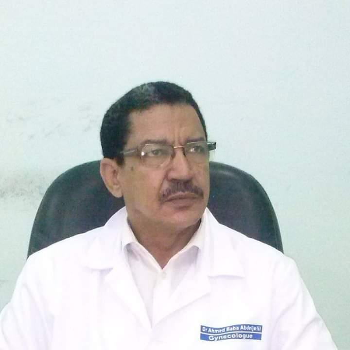 د  . أحمد باب عبد الجليل / اخصائي امراض نساء و توليد