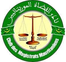 شعار نادي قضاة موريتانيا