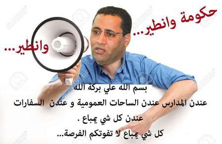 وزير التجويع وجمع المكوس النهم ولد اجاي