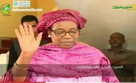 صورة لقناة الموريتانية الرسمية
