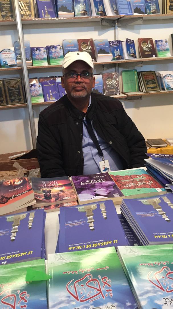المدير العام مؤسسة الموريتاني للتوزيع والنشر الكاتب الصحفي المعروف حي حسن معاوية
